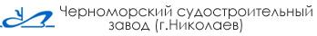 НМШ от Системы Качества