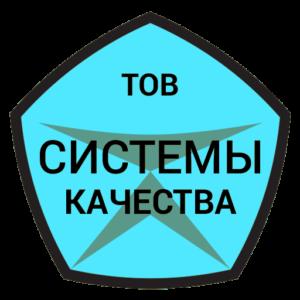 """Насосы НМШ и Ш Украины ООО """"Системы качества"""""""
